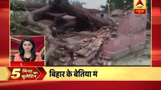 Download ABP 5 min bulletin: Get top news and updates within 5 minutes Video