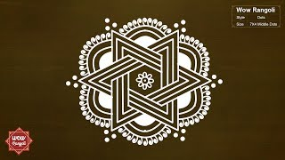 Simple Dotted Kolam With 7 4 Dots For Navarathri Free Download Video