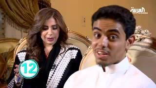 Download عبدالله السبع يجيب على 25 سؤالا بصراحة Video