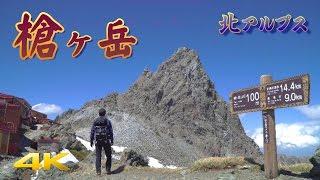 Download 槍ヶ岳 -2016- | 【4K】 SONY α6300 Video