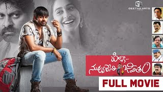 Download Pilla Nuvvu Leni Jeevitam Telugu Full Movie || Sai Dharam Tej, Regina Cassandra Video