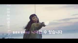 Download Excel 30 sec (2019) (Korean) Video