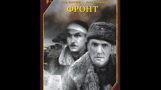 Download Фронт 1943 с Крючковым, Чирковым, Бабочкиным Video