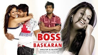 Download New English Full Movie | Boss Allies Baskaran | Hollywood Full Movie 2017 | New English Movies 2017 Video