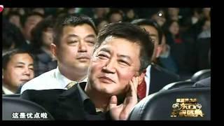 Download 水立方东方影视盛典-吴秀波获奖+演唱《兄弟》 Video
