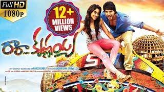 Download Ra Ra Krishnayya Latest Telugu Full Movie    2015    Sundeep Kishan, Regina, Jagapathi Babu Video