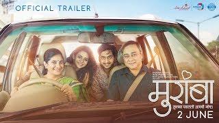 Download Muramba Official Trailer | Sachin Khedekar, Amey Wagh, Mithila Palkar & Chinmayee Sumeet Video