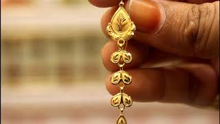 Download মাত্র দেড় আনায় বানিয়ে ফেলুন সোনার কানের দুল। Video