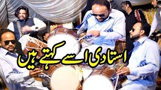Download Waseem Talagangi New Dhol Talent | استادی اسے کہتے ہیں | Best Dhol Beats 2019 Video