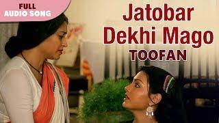 Maa Go Tumi Sarbojanin Durga Puja Song Shreya Ghoshal HD