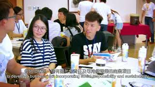 Download Innovation and Entrepreneurship Summer School 2017 創新、創業暑期課程 Video