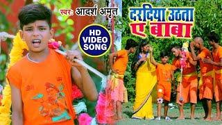 New Bhojpuri BolBam Song 2017 | बजाव भाई DJ | Sanjana Raj