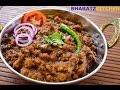 Download Perfect Chana Masala Recipe Restaurant Style | Old Delhi Style Chana | Punjabi Chole Masala Video