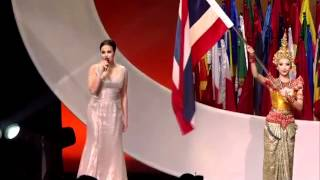 Download Thai National Anthem by Tata Young 06.05.12 Video