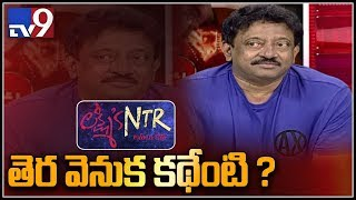 Download RGV on Lakshmi's NTR Controversy - TV9 Exclusive Video