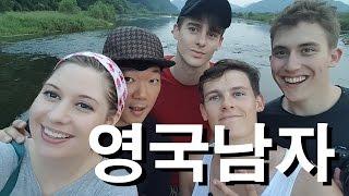 Download KOREAN ENGLISHMAN FARM VISIT - BEHIND THE SCENES Video