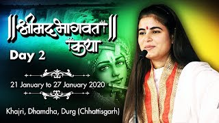 Download LIVE - Day 2 Shrimad Bhagwat Katha Dhamda C.G. || Khajri, Durg || Devi Chitralekhaji Video