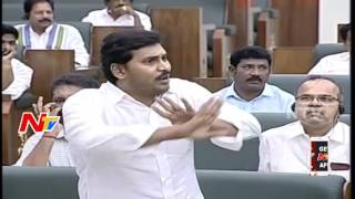 Download YS Jagan Sensational Comments in Assembly about His Assets & Sakshi Rating in India || NTV Video