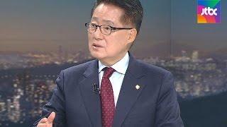 Download [인터뷰] 박지원 ″탄핵 통과가 목표…비박 계속 설득″ Video