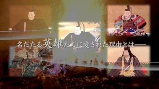 Download 映画 日本刀~刀剣の世界~ Video