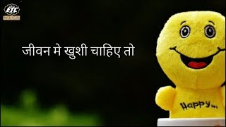 Life Quotes Status Video Hindi Motivational Lines Sad Heart