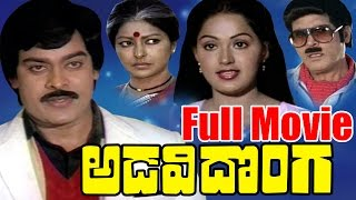 Download Adavi Donga Latest Telugu Full Movie || Chiranjeevi, Radha || 2016 Video