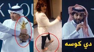 Download 15 موقف محرج صدم الفنانين في موسم الرياض 2019 Video