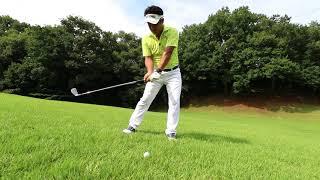 Download 【Honda GOLF】三觜喜一プロ(2):Lesson 4 左足下がり斜面の打ち方 Video