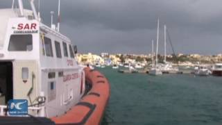Download European Border and Coast Guard to launch in mid-October Video