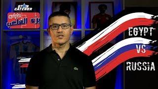 Download عفيفي بره الملعب ″Star Catcher″ - تحليل مباراة مصر وروسيا - 19/6/2018 Video