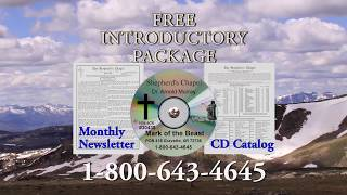 Download Free Introductory Offer Video