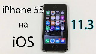 Download Работа iPhone 5s на iOS 11.3 Video