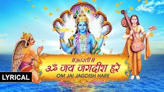 Download OM JAI JAGDISH HARE Aarti with Hindi English Lyrics By Anuradha Paudwal I LYRICAL VIDEO I Aartiyan Video