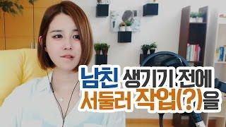 Download 김이브님♥브라질리언 왁싱 영구 제모를...!? Video