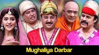 Download Khabardar Aftab Iqbal 20 April 2017 - Mughaliya Darbar - Express News Video