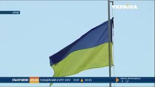Download Двоє солдатів‑строковиків підірвалися на гранаті на полігоні у Київській області Video