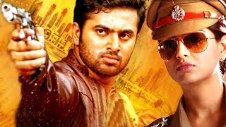 Download Malayalam super hit Action Movie | samrajyam 11| Malayalam Full Movie online Releases Video