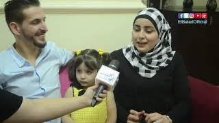 Download صدى البلد | ننشر تفاصيل يوميات مؤيد العجان واسرته فى رمضان بمصر Video