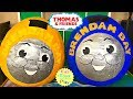 Download Thomas and Friends GIANT Surprise Egg | Thomas Train Double Surprise with Bill and Ben Twin Eggs! Video