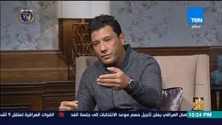 Download رأي عام – إسلام بحيري: لن أدخل في صدام مع المؤسسات الدينية الرسمية مجددا Video