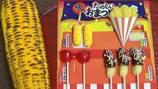Download Kracie - popin' cookin' 16 - Japanese Festival Foods DIY Kit Video