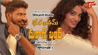 Download Khel Khatam Dukaan Bandh | Telugu Comedy Season #1 | by SRikanth Reddy | #TeluguComedy Video