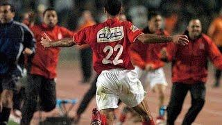 Download أهم ٦ دقائق في مباراة #الأهلي والصفاقسي بنهائي افريقيا 2006 Video