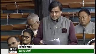 Download Dr Shashi Tharoor, debate on demonetisation Video