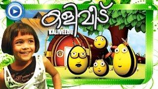 Download കളിവീട് | Malayalam Animation For Children | Kaliveedu | New Malayalam Animation Full Video