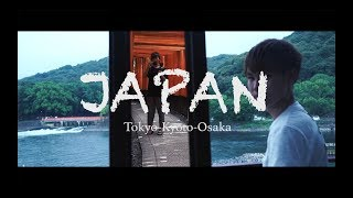 Download BEAUTY OF JAPAN / Cinematic trip movie/ Mavic Pro / A7s with 24-70 f2.8 Video