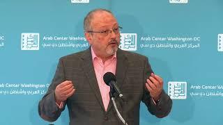 Download Shake up in Riyadh: Regional and International Implication Video