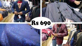 Download Blazer Jackets And Waistcoat For Men | Blazer Market In Delhi | Blazer Design | Jacket Video