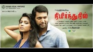 Download Nimirndhu Nil Full HD Movie | Jayamravi, Amala Paul,Sarath Kumar | Tamil New Movie Video