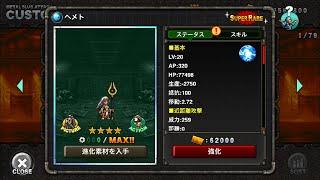 Download ヘメト:MSA ユニット紹介 Video